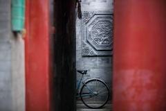 Eingangstor zu einem Hutong